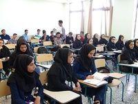 دانشگاه فرهنگیان اصفهان کسری حقوق اسفند و فروردین ندارد