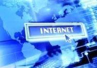 آیا قیمت اینترنت کاهش مییابد؟