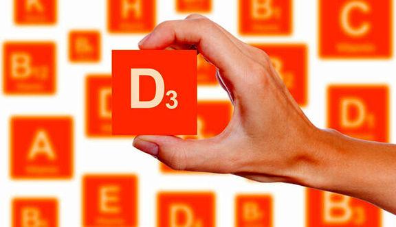 ویتامین D3 را به چه خوردنیهایی میتوان اضافه کرد؟