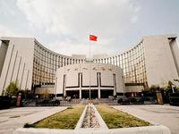 بانک مرکزی چین تزریق نقدینگی به بازار پولی را از سر گرفت