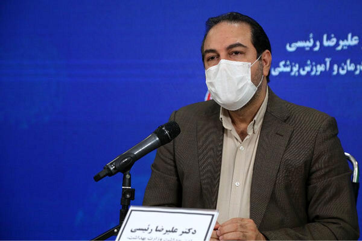 شرط وزارت بهداشت برای برگزاری حضوری امتحانات