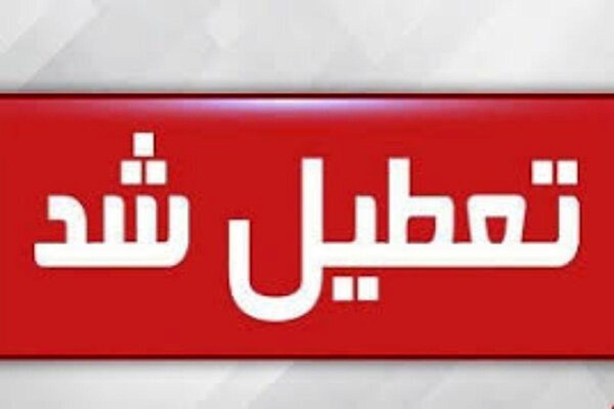 ادارات و بانکهای شهر اهواز تعطیل اعلام شد
