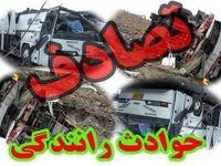 20زخمی در تصادف اتوبوس جاده تهران-قم