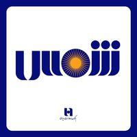 رونمایی از شعب مجازی بانک صادرات ایران «شمس» و چهار طرح اعتباری با حضور وزیر اقتصاد