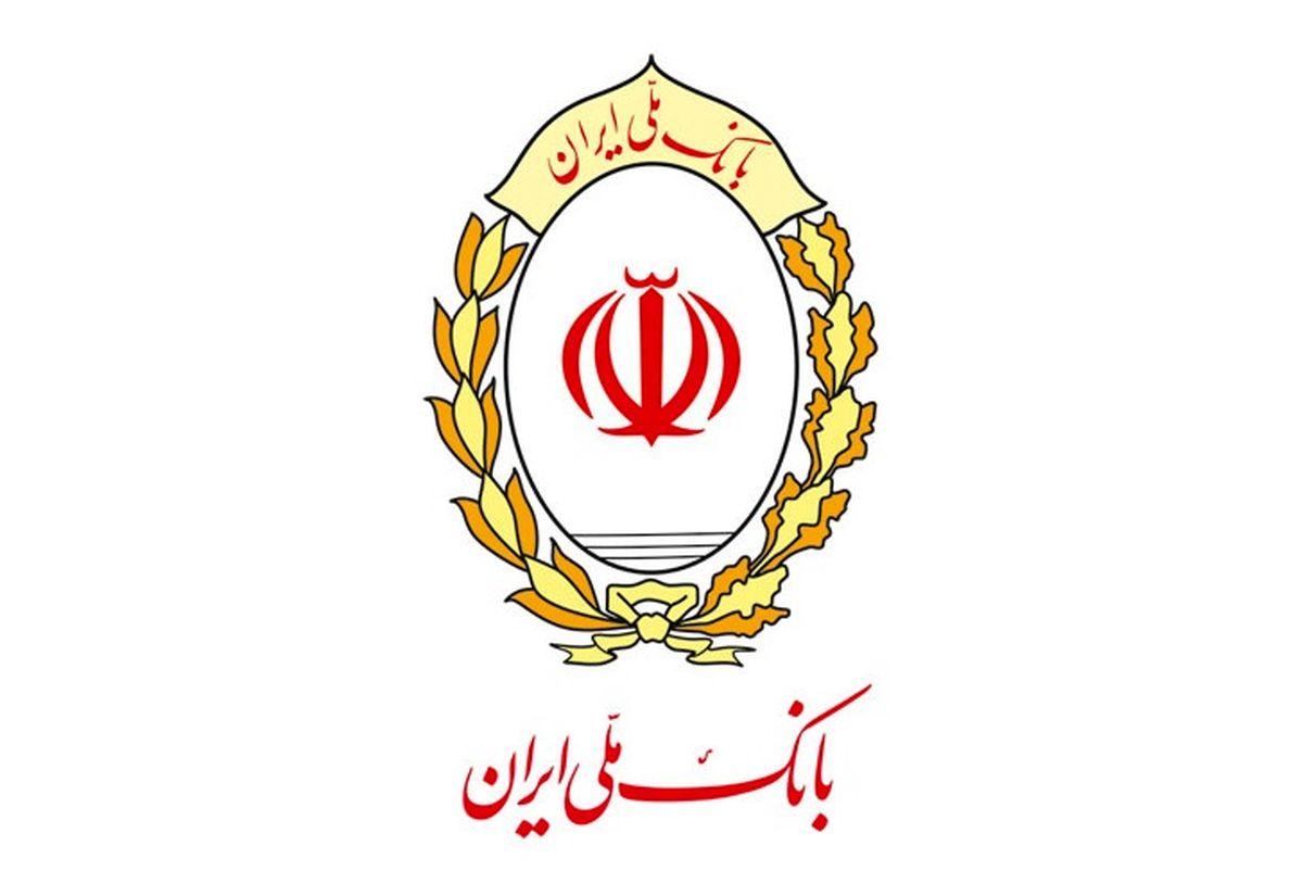 مسدودسازی حسابهای فاقد کد شهاب بانک ملی ایران از فردا