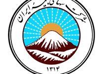 پرداخت خسارت ۲۰میلیارد تومانی شرکت تبریزی توسط بیمه ایران