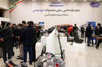 نمایشگاه داخلی سازی محصولات گروه بهمن صبح امروز افتتاح شد