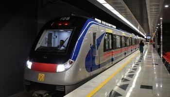 حادثه در مترو اصفهان