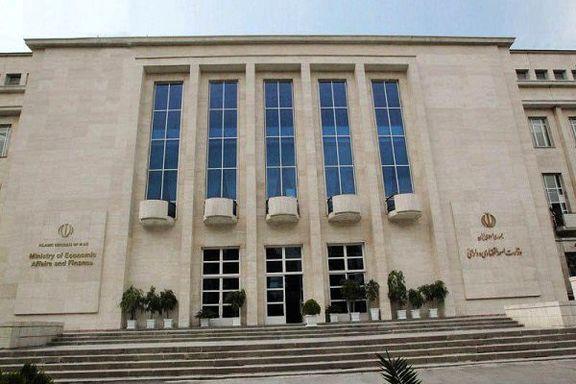 تمهیدات وزارت اقتصاد برای حمایت از فعالان اقتصادی متضررشده