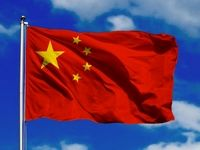 چین محکوم شد!