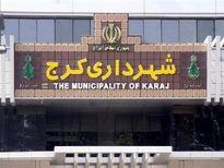سال گذشته ۴۰۰هزار نفر به کرج و تهران مهاجرت کردهاند