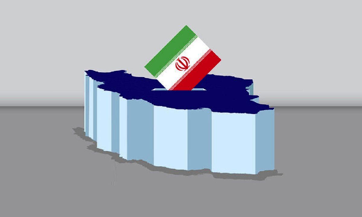 اعلام تاریخ مناظره های انتخابات + جدول