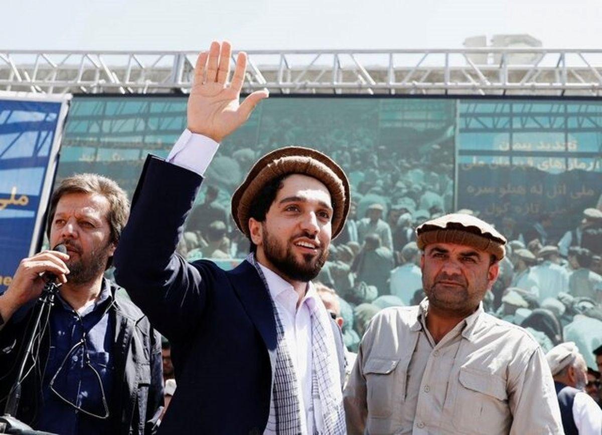 احمد مسعود: آماده تشکیل دولت فراگیر با طالبان هستم