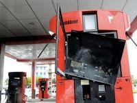 تصاویر رسمی وزارت نفت از پمپبنزینهای آتش گرفته!
