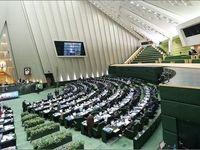 بررسی بودجه ۹۸ در جلسه غیرعلنی مجلس