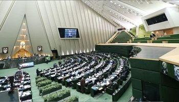 بررسی وضعیت قراردادیهای موقت نیروهای وزارت نفت
