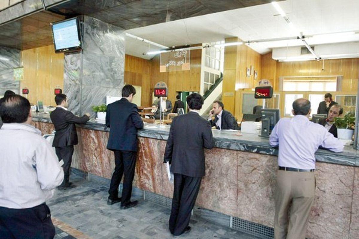 تعیینتکلیف سپردههای زیر ۵۰میلیونی در موسسات مالی