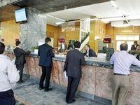 سپرده گذاران موسسات مالی ورشکسته : «ما طمعکار نیستیم»