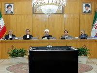 تعیین میزان عیدی کارمندان در سال۱۳۹۶/  ایران و فرانسه موافقتنامه خدمات هوایی امضا میکنند