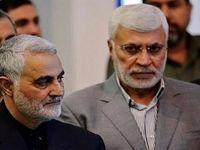 آغاز مراسم تشییع پیکرهای شهید سلیمانی و المهندس در «کاظمین»