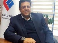 داود قاسمپور دیزجی به عنوان سرپرست شرکت بیمه ملت انتخاب شد