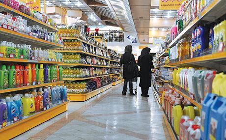 بخشنامههای محدودکننده فروشگاههای زنجیرهای لغو شد