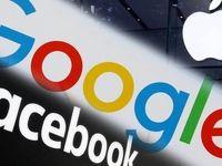اتریش از شرکتهای آمریکایی مالیات دیجیتال دریافت میکند