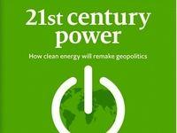 قدرت در قرن ۲۱؛ روی جلد اکونومیست