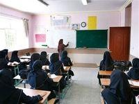 جزییات اصلاحیه طرح طبقهبندی معلمان
