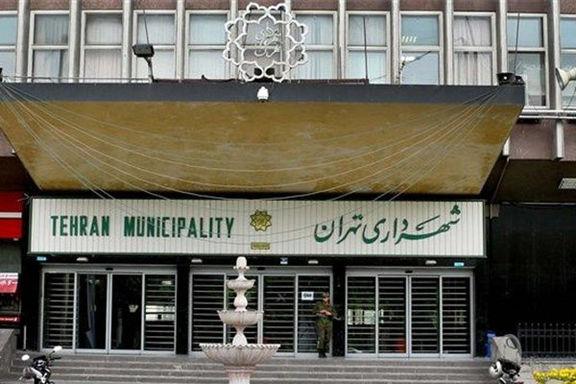 ۴راه درآمدی شهرداری تهران؟