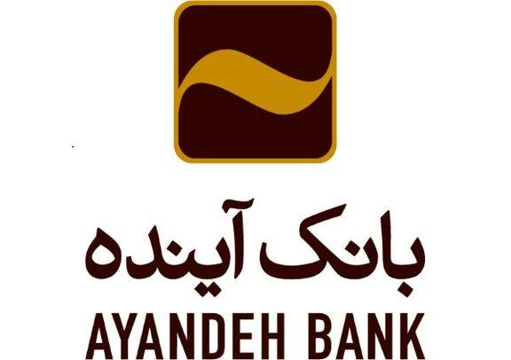 مدیرعامل بانک آینده: ایران مال ۵هزار نفر نیرو استخدام میکند