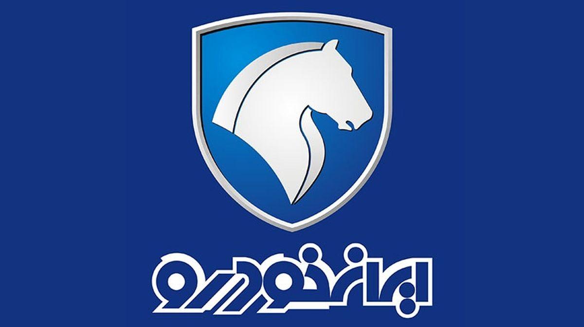 قائم مقام جدید بازاریابی و فروش ایران خودرو منصوب شد