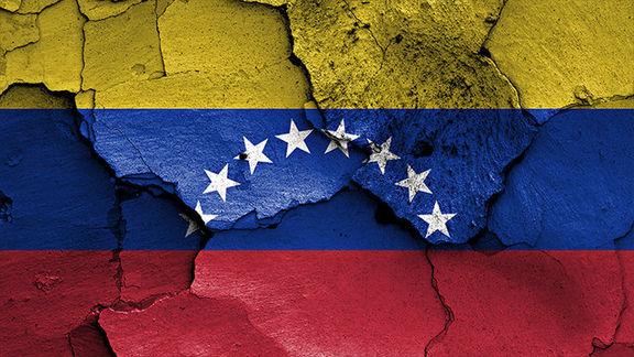 صدور گذرنامه با ارز دیجیتالی در ونزوئلا!