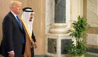پاداش اجباری آمریکا برای عربستان