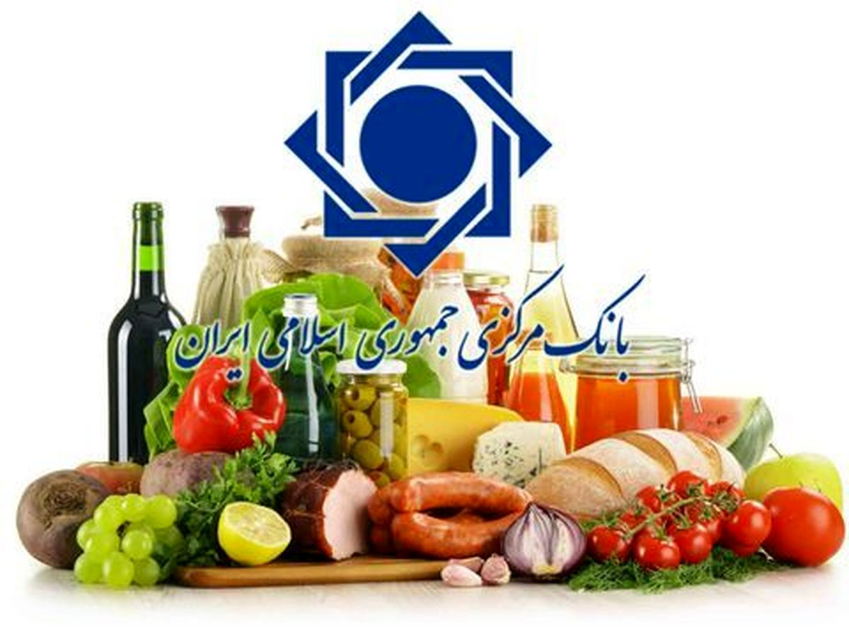 گزارش تغییرات قیمت خردهفروشی مواد خوراکی/ افزایش قیمت ۹ گروه مواد غذایی