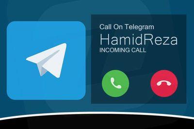 تماسصوتی تلگرام فعلا مقدور نیست