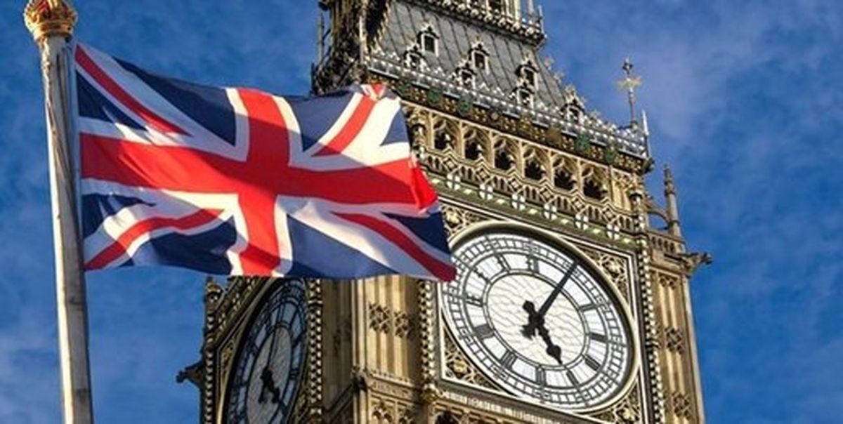 انگلیس کاردار سفارت ایران را احضار کرد