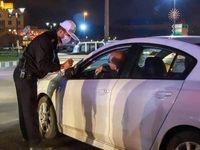 آغاز بخشودگی جرایم راهنمایی و رانندگی معوقه
