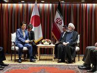 گسترش روابط تهران - توکیو و اجرای سریعتر توافقات فیمابین/ تقدیر از تلاشهای ژاپن برای حفظ و اجرای برجام