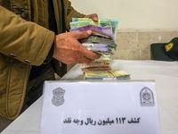 بازداشت سارق 45 میلیاردی منازل +تصاویر