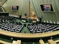 ممنوعیت تشکیل ستاد تبلیغاتی برای نامزدها بدون اعلام قبلی