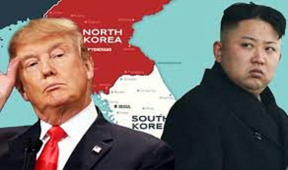 کره شمالی پیشنهادهای مکرر آمریکا برای خلع سلاح اتمی را رد کرده است