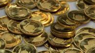 خروج شدید سرمایه از بازار آتی سکه / زمان بازگشایی سررسیدهای تازه فرارسیده است
