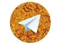 دلیل حذف تلگرامهای فارسی چه بود؟