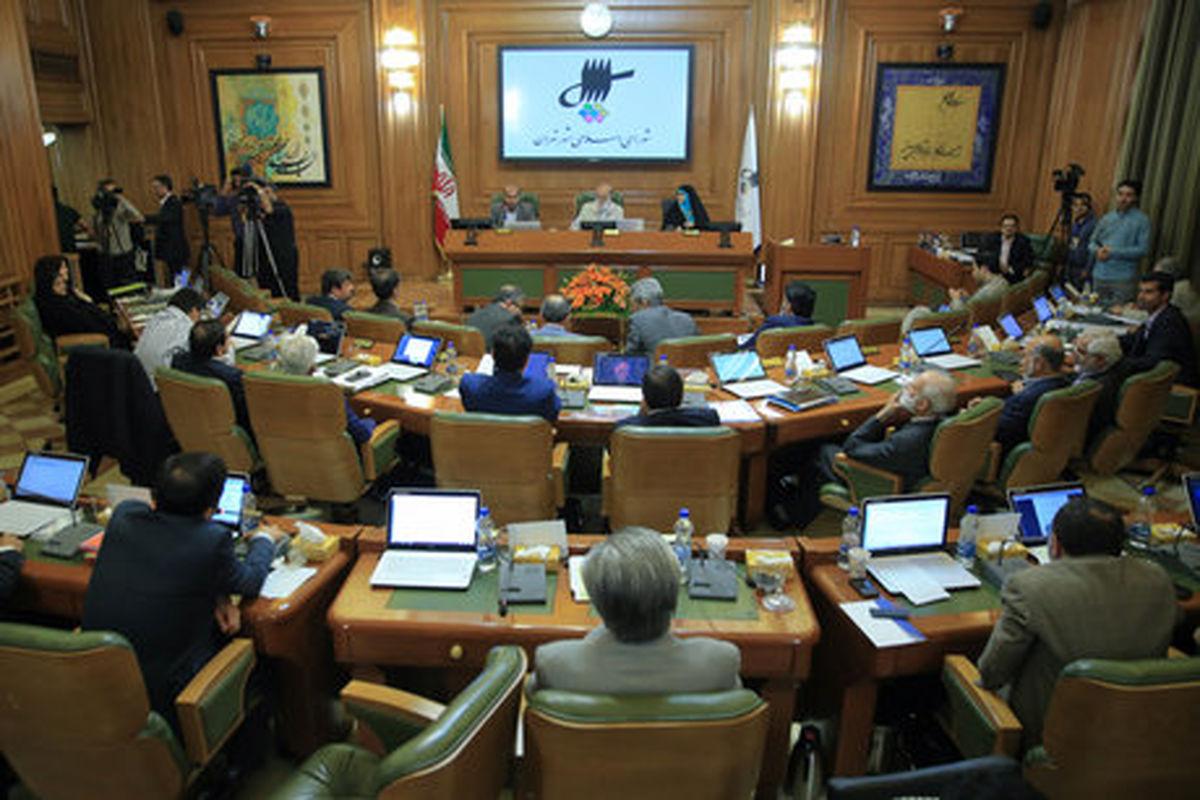 شورای شهر در تشنج