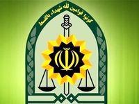جزئیات شهادت مأمور انتظامی کلانتری در شهریار
