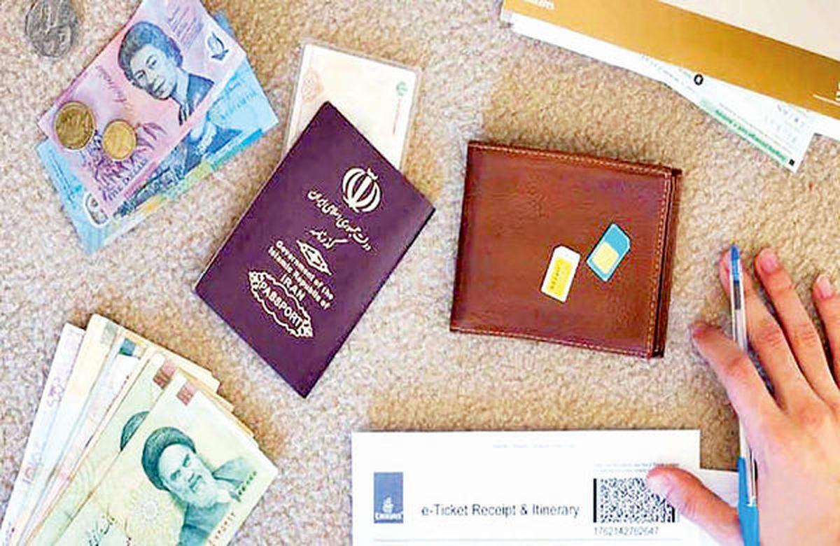 افزایش هزینه مسافرتهای خارجی ضروری چه پیامدهایی دارد؟
