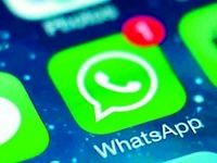 فیس بوک، اینستاگرام و واتس اپ یکپارچه می شوند؟