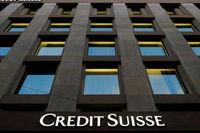 رسوایی بزرگ در دومین بانک معتبر سوئیس