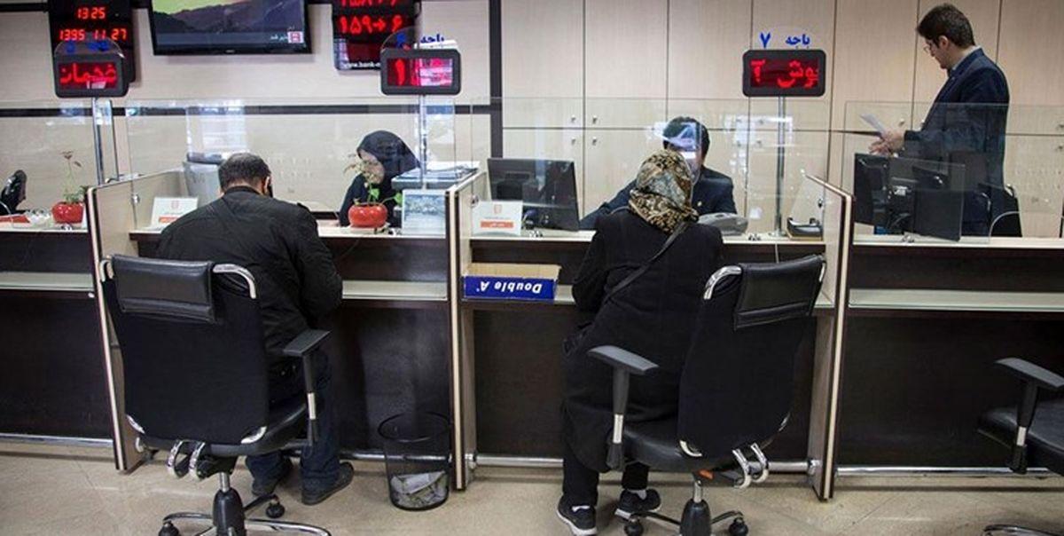 جذب سرمایه های خرد افغان ؛ فرصتی گره گشا برای ایران